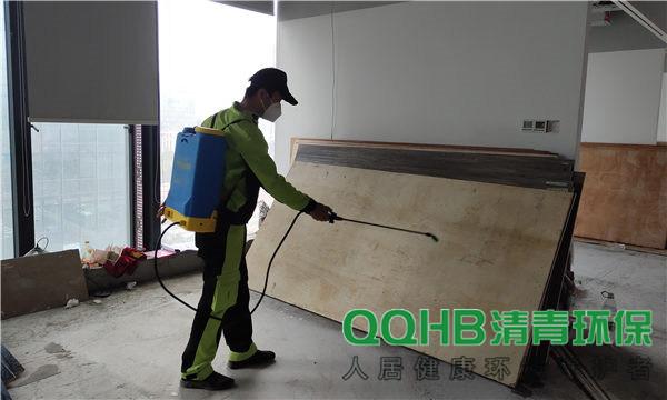 清青环保:《城市房屋白蚁防治管理规定》