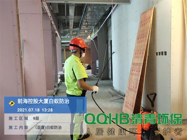 深圳前海控股大厦白蚁防治6