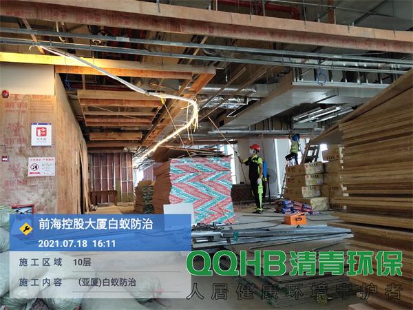 深圳前海控股大厦白蚁防治3